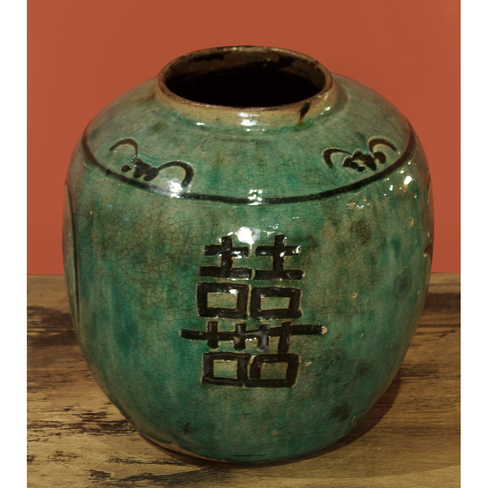 Antique Turquoise Double Happiness Ceramic Jar