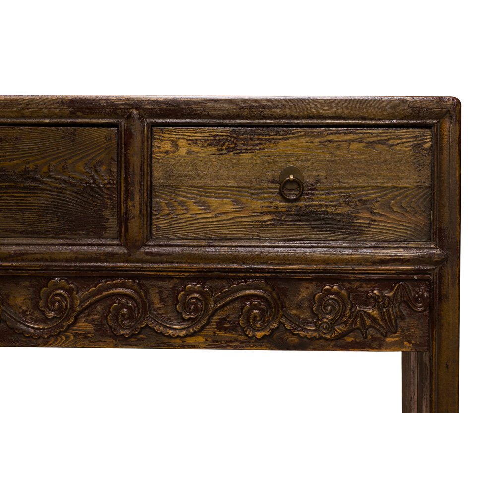 Elmwood Ming Console Table