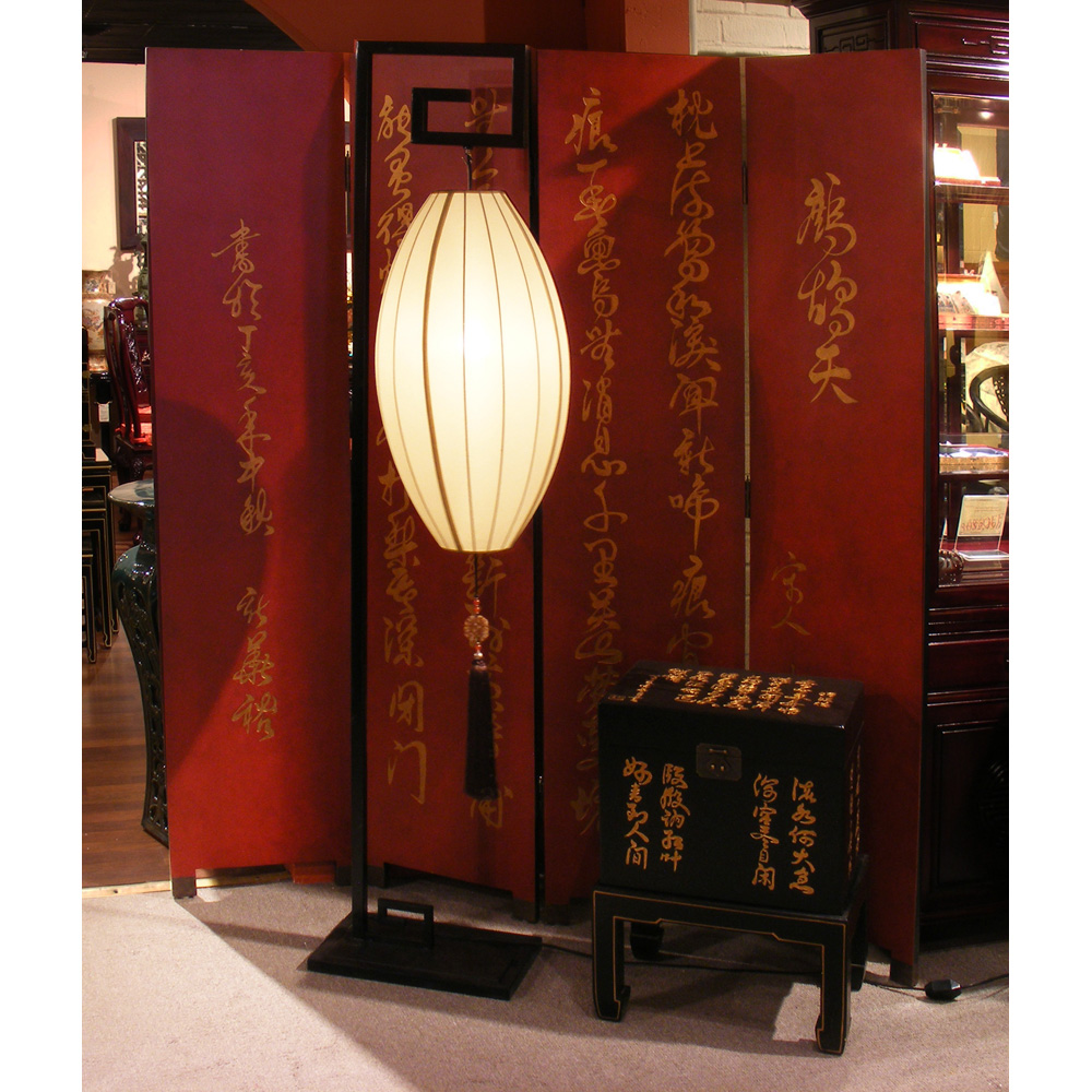 Hanging Chinese Palace Floor Lantern with Beige Shade