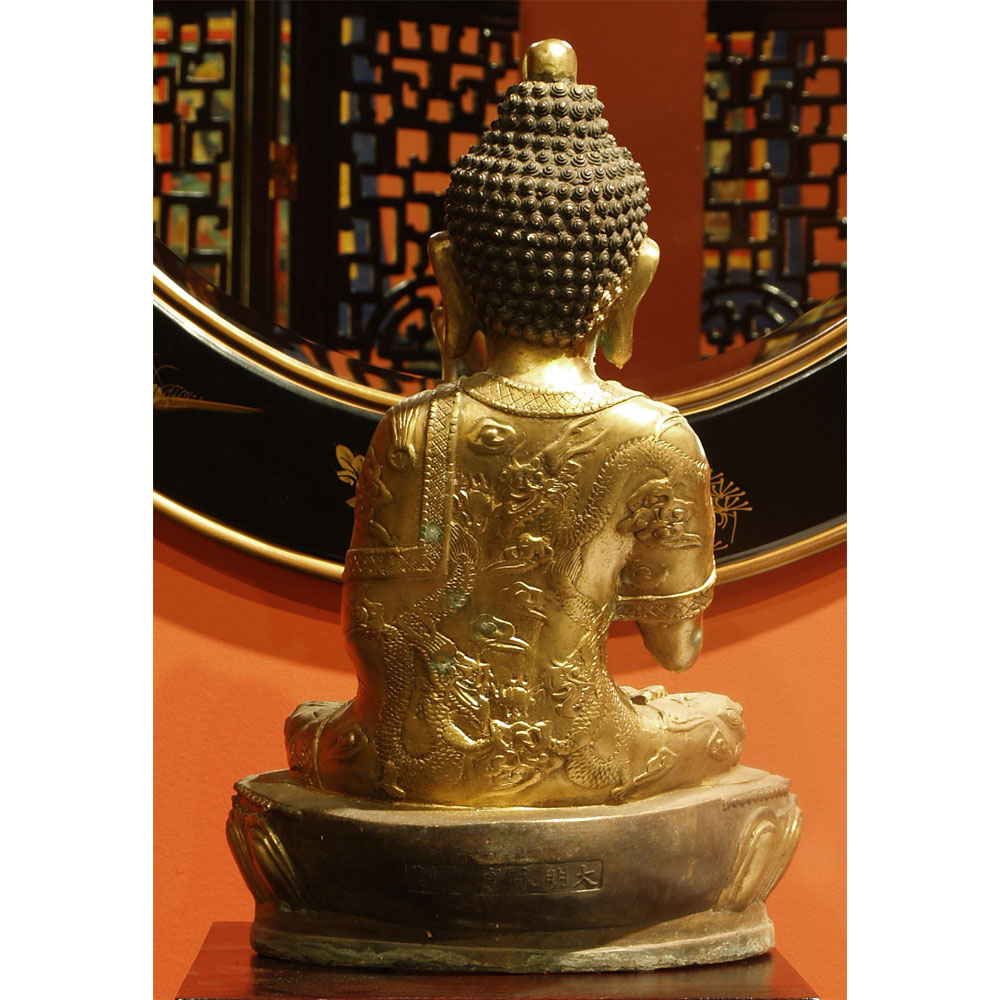 Golden Bronze Tibetan Buddha Sitting in Abhaya Mudra