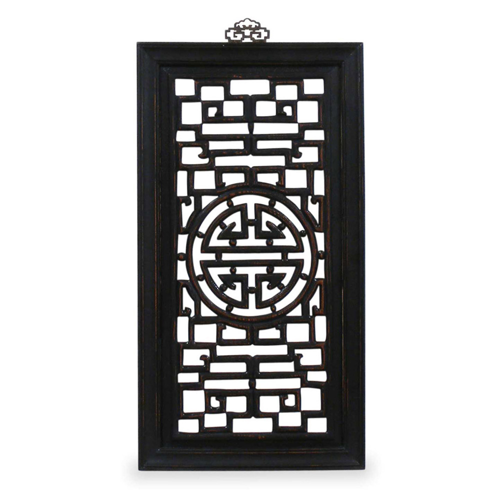 Distressed Black Elmwood Longevity Lattice Wall Plaque
