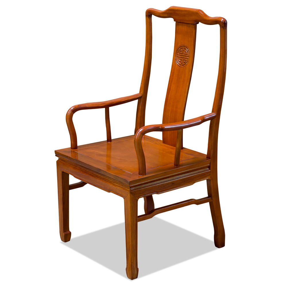 Natural Finish Rosewood Chinese Longevity Arm Chair