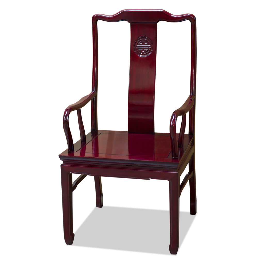 Dark Cherry Rosewood Chinese Longevity Arm Chair