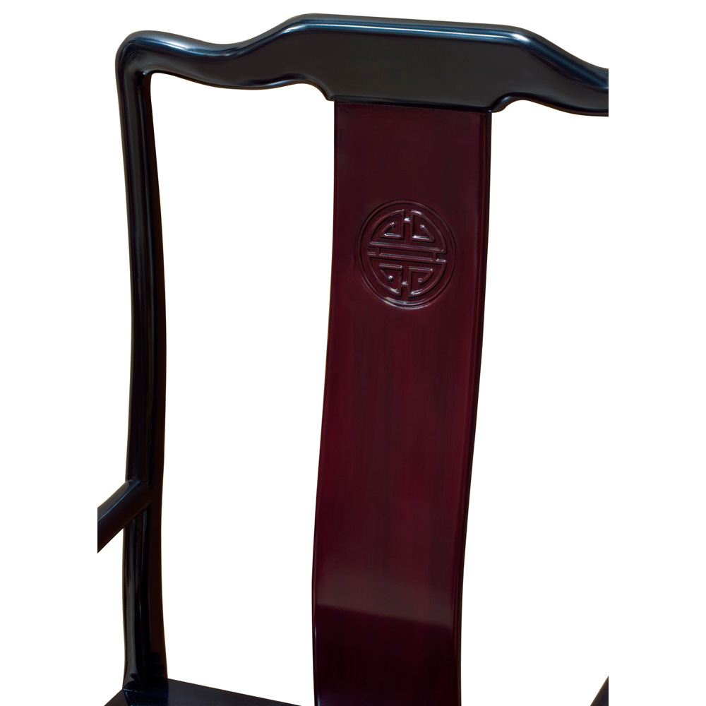 Black Trim Dark Cherry Rosewood Longevity Arm Chair