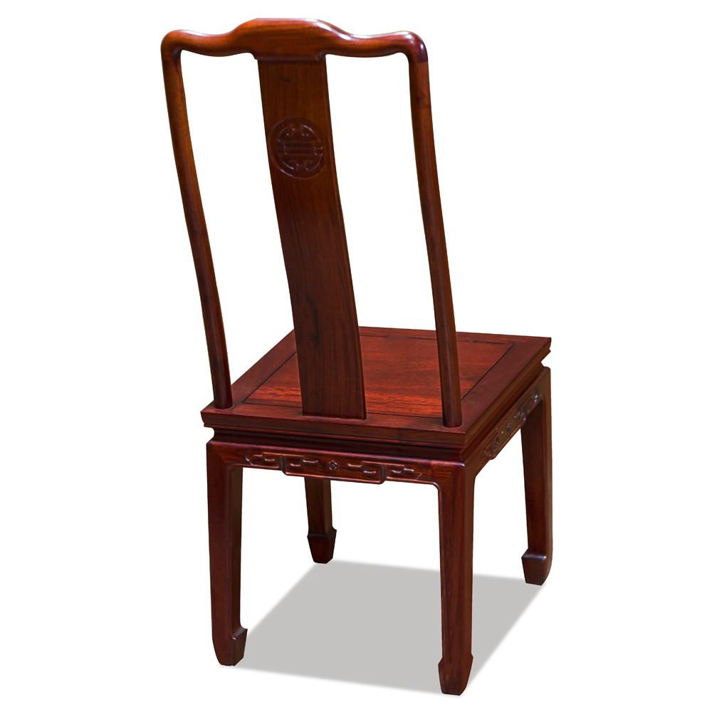Cherry Rosewood Longevity Chair