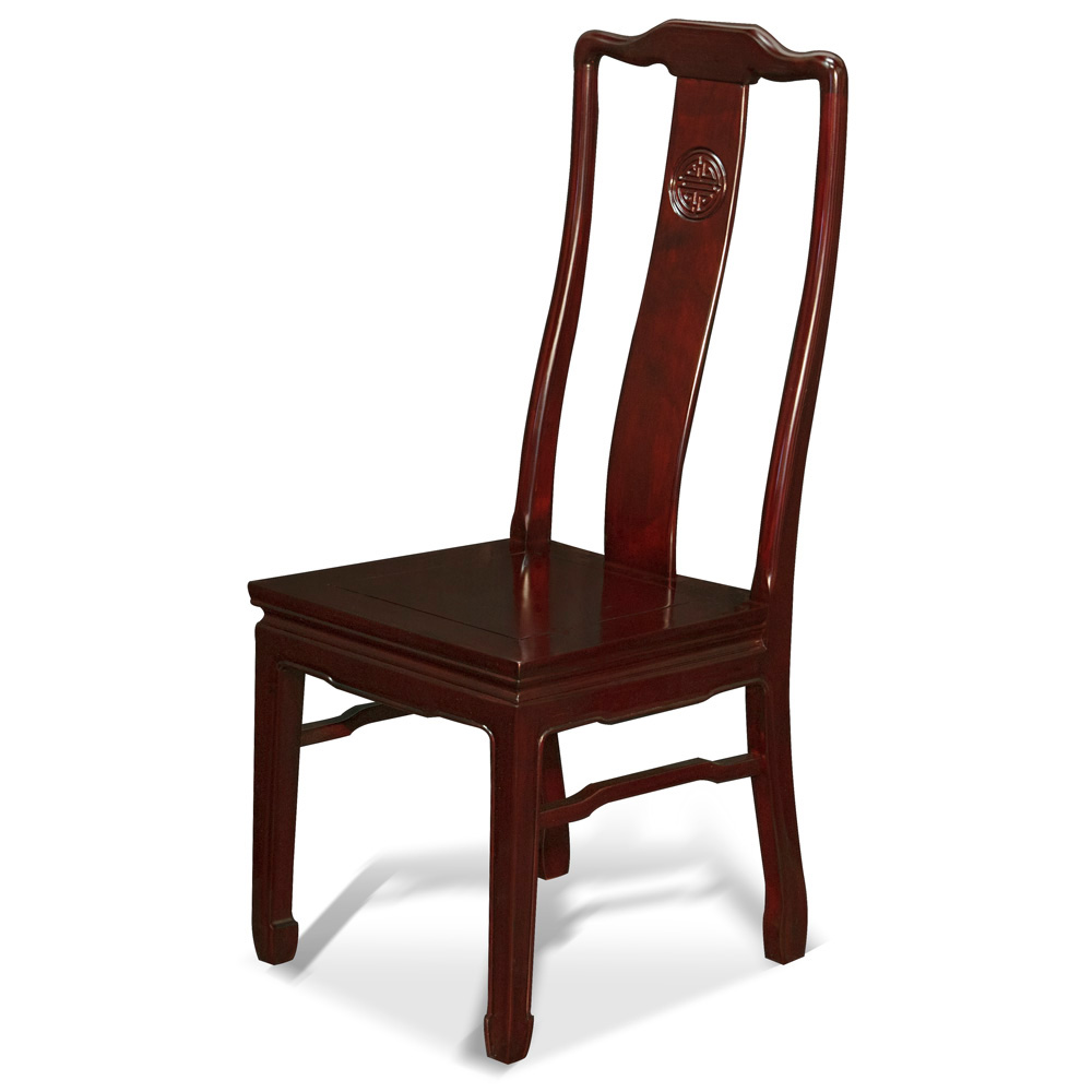 Dark Cherry Rosewood Longevity Chair
