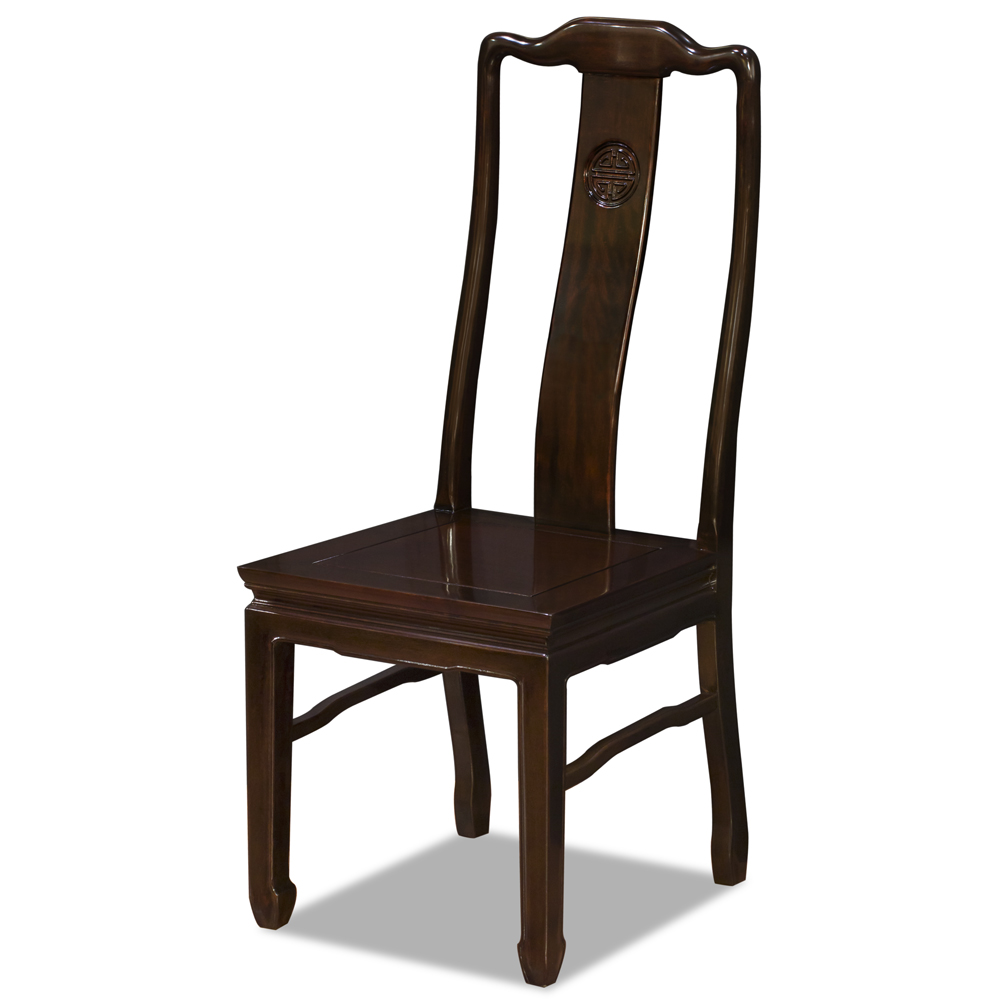 Mahogany Finish Rosewood Chinese Longevity Chair
