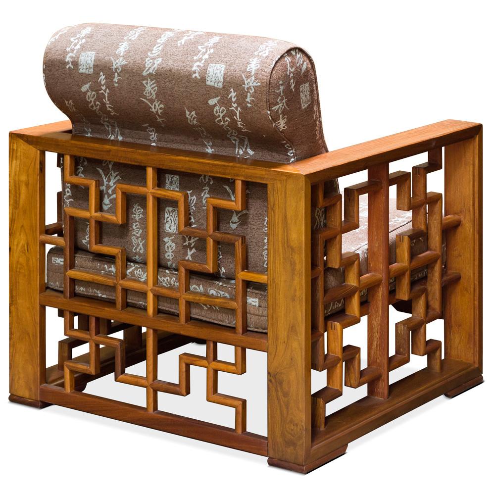 Natural Finish Rosewood Wang Zi Sofa Chair