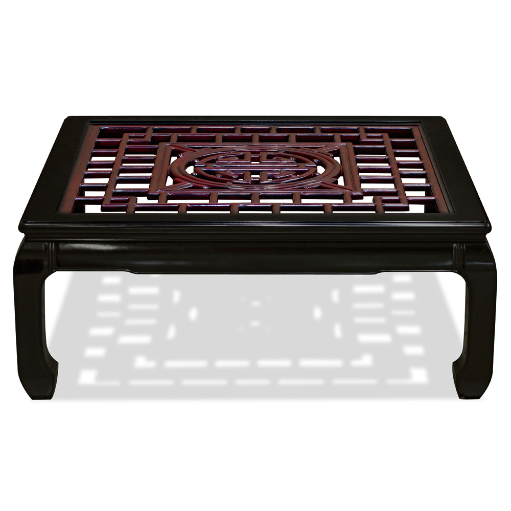 Rosewood Square Coffee Table W/Longevity Emblem