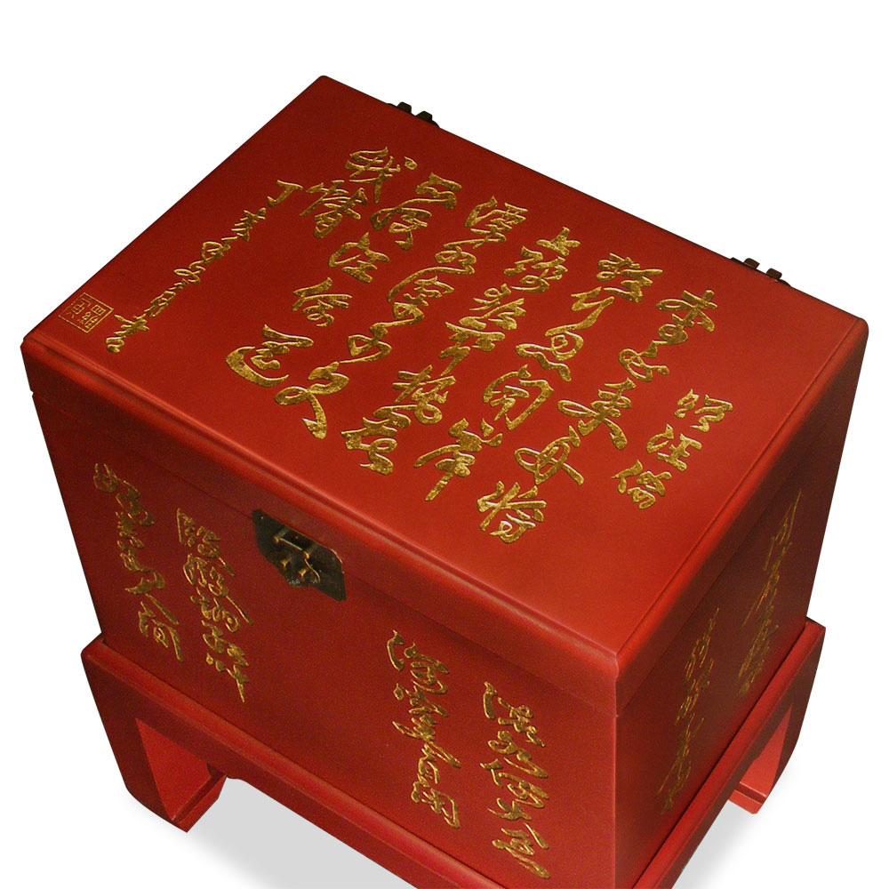 Chinese Calligraphy Trunk on Stand