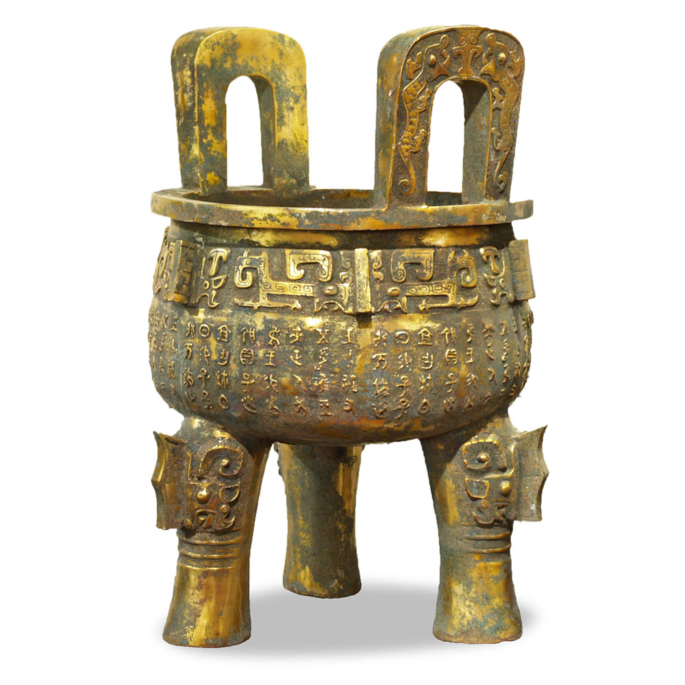 24.75 Inch Bronze Patina Imperial Inscribed Ding