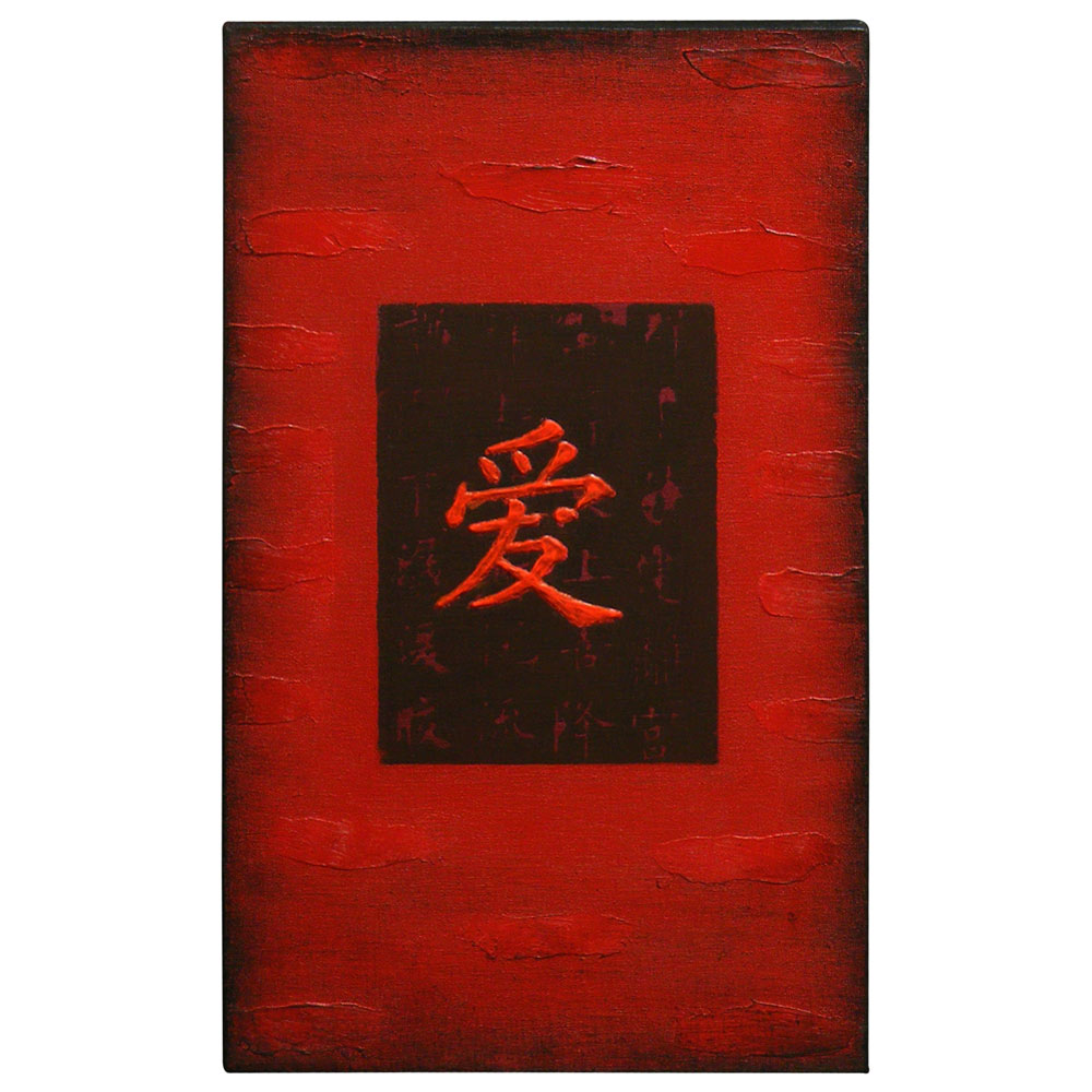 Chinese Character Oil Painting - Love