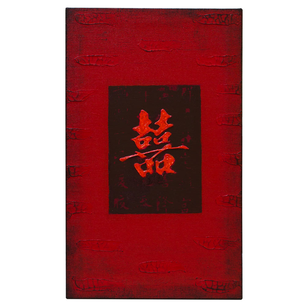 Chinese Character Oil Painting - Happiness