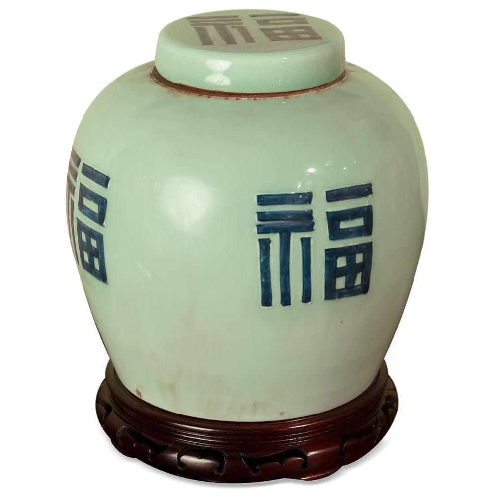 Good Luck Porcelain Jar