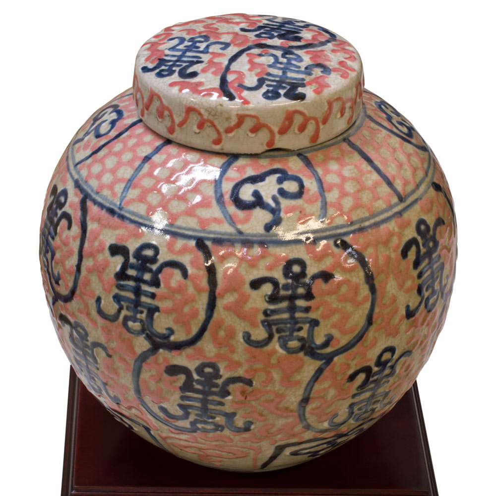 Pastel Pink and Blue Chinese Longevity Porcelain Jar