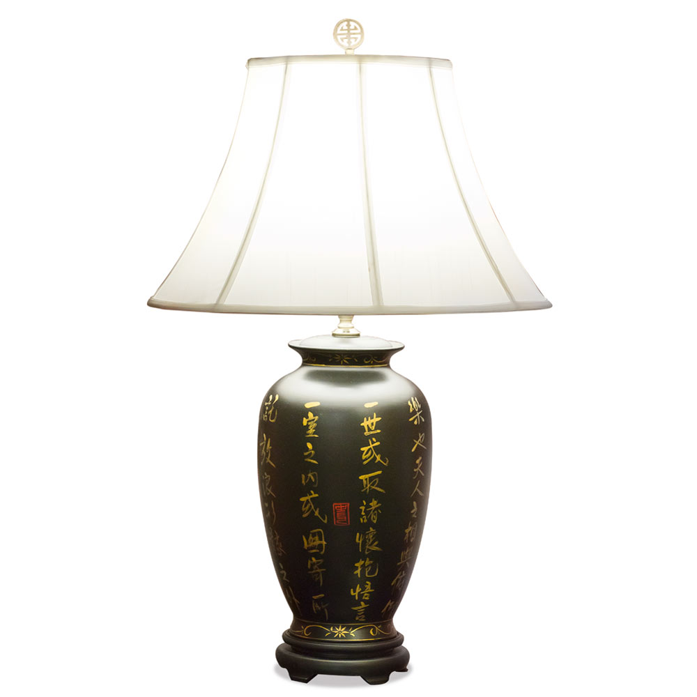 Gold Chinese Calligraphy Design Ceramic Table Lamp with Shade