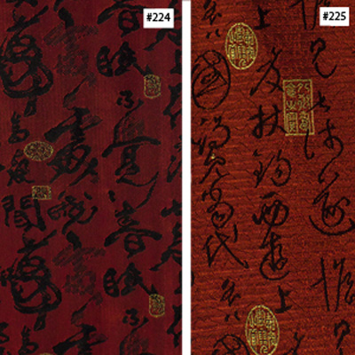 Chinese Calligraphy Design (#224, #225) Ming Style Chair Cushion