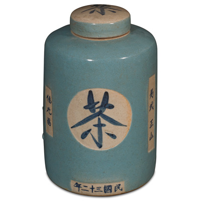 Blue Porcelain Tea Jar