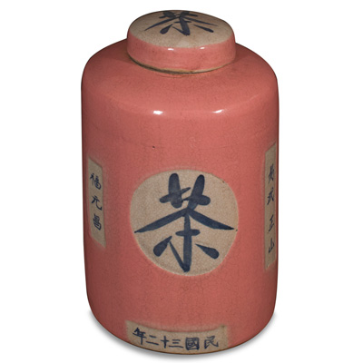 Pink Porcelain Tea Jar