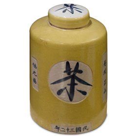 Yellow Porcelain Chinese Tea Jar