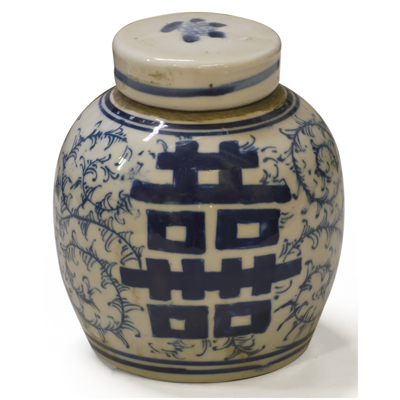 Blue and White Porcelain Double Happiness Chinese Jar