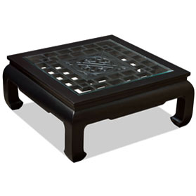 Black Elmwood Longevity Square Asian Coffee Table