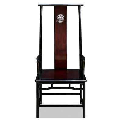 Black Trim Dark Cherry Rosewood Ming Longevity Arm Chair