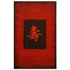 Chinese Character Oil Painting - Longevity