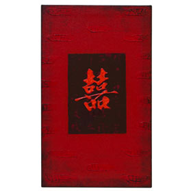 Chinese Character Oil Painting - Double Happiness