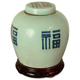 Celadon Good Luck Porcelain Chinese Ginger Jar