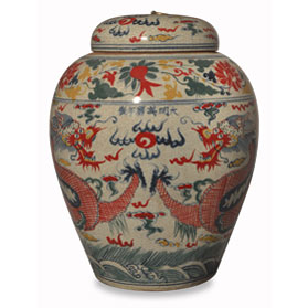 Porcelain Imperial Dragon Temple Jar